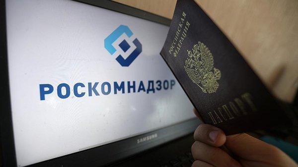 Роскомнадзор запустил систему мониторинга поисковиков и VPN-сервисов