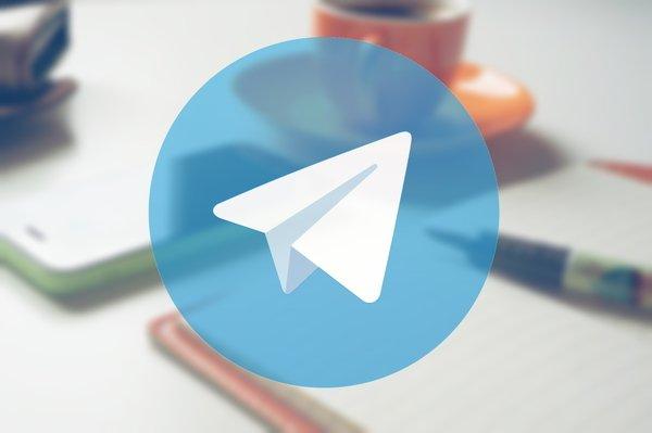 В Telegram появилась возможность полностью избавиться от компромата
