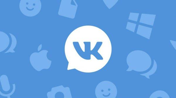 «ВКонтакте» объявила о запуске редактора статей для всех пользователей