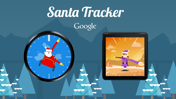 Праздник к нам приходит: рождественская пасхалка от Google