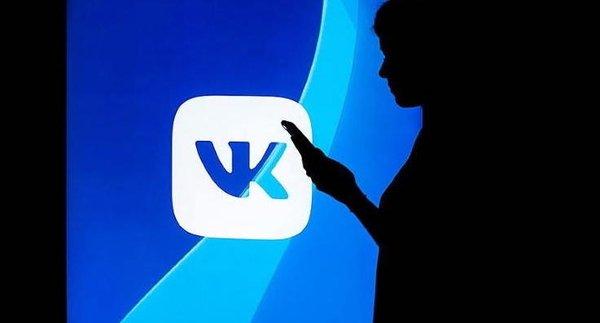 Как отключить распознавание лица на фотографиях «ВКонтакте»?