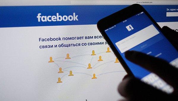 Роскомнадзор попросил Facebook разъяснить блокировку аккаунтов Кадырова