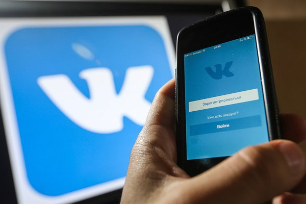 Как редактировать сообщение в «Вконтакте»?