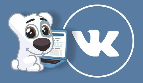 «Вконтакте» выпустила бета-версию мессенджера VK Me