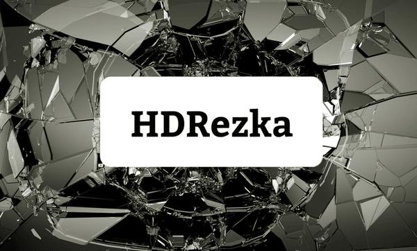 """Как  получить """"зеркало"""" для обхода блокировки HDREZKA?"""