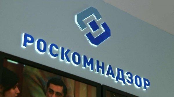 Роскомнадзор создал официальный канал в Telegram
