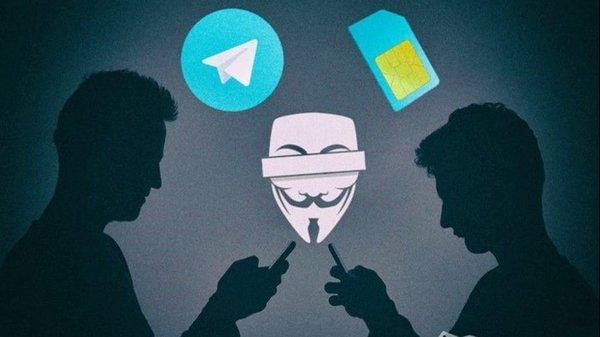 Жаров назвал анонимность в мессенджерах «мнимой»