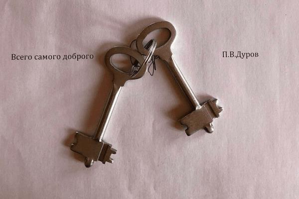 В интернете появились «ключи от Telegram», которые Павел Дуров мог бы передать ФСБ