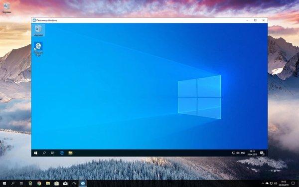 Как включить песочницу в Windows 10?