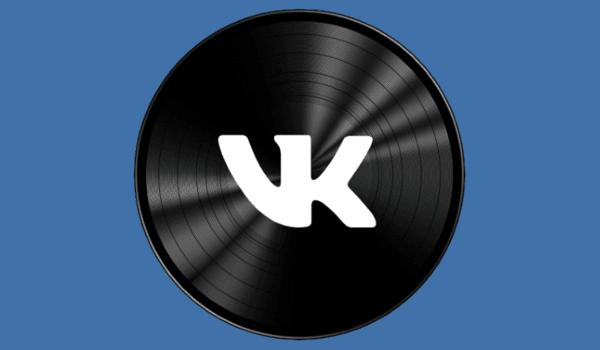 Во «ВКонтакте» появились музыкальные стикеры