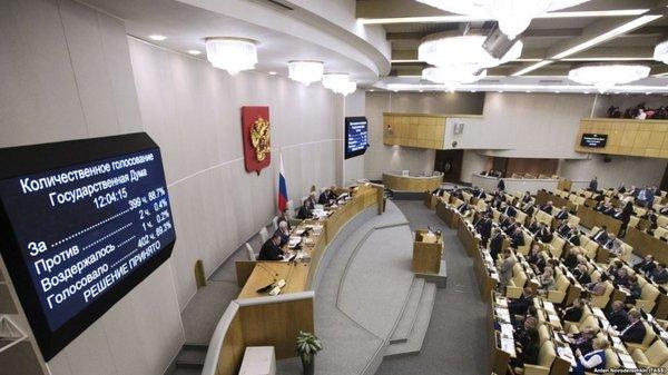 Госдума приняла закон о суверенном рунете