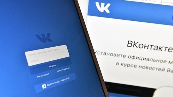 В приложении «ВКонтакте» можно заказать еду и такси
