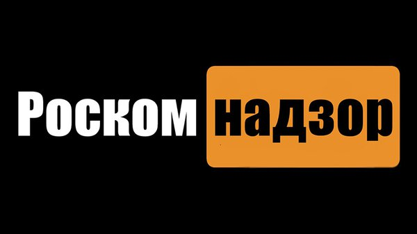 Роскомнадзор ограничил доступ к 8 тысячам пиратских сайтов в 2017 году