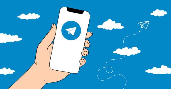 «Известия»: исследователи нашли опасную уязвимость в Telegram