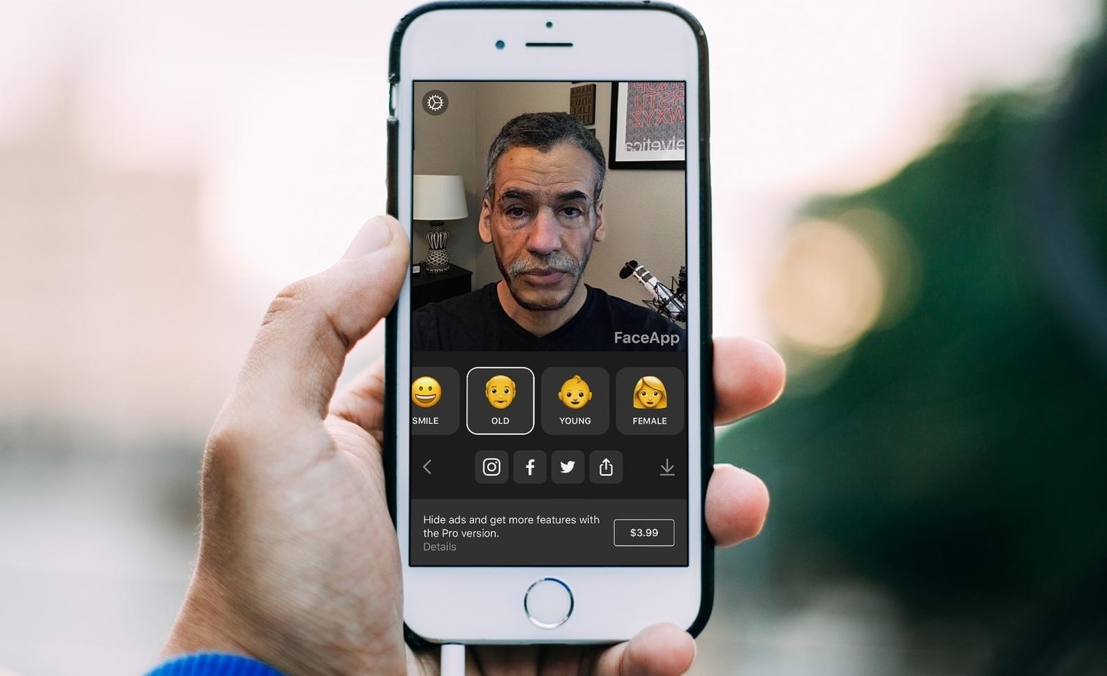качестве прибора как состарить фото приложение для айфона ирина